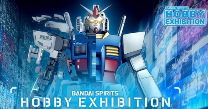 「HOBBY EXHIBITION組裝模型特展」8/23於台北華山磅礡登場