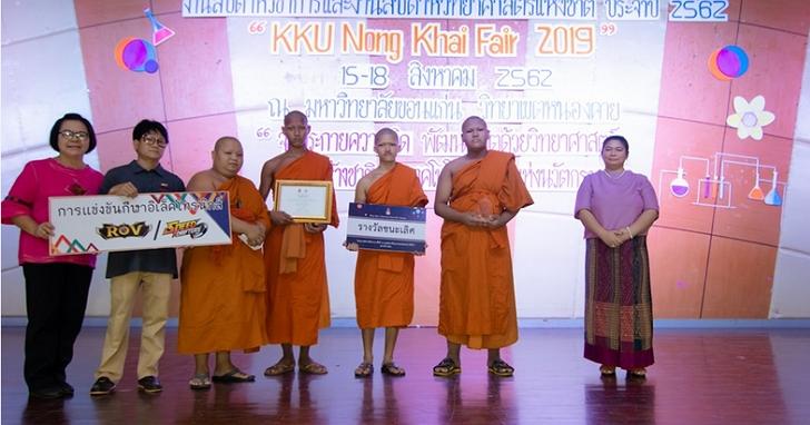 泰國三名僧侶拿下手遊電競冠軍,反被質疑僧侶能「贏」嗎?
