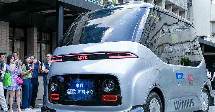 專利全自有,本土產業鏈從零打造,Level 4 MIT 自駕小型巴士「WinBus」公開亮相