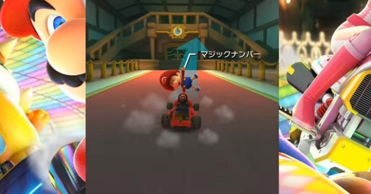任天堂宣布,手遊版《瑪利歐賽車》將於下月正式登上Android以及iPhone平台