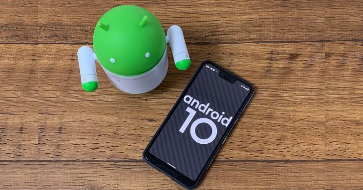 8 個 Android 10 新功能在 Pixel 手機上實測,同場加映隱藏彩蛋小遊戲