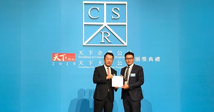 台灣IBM再度獲得天下CSR企業公民獎