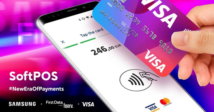 Visa 以及三星攜手全新SoftPOS解決方案,將手機與平板化為感應式支付終端