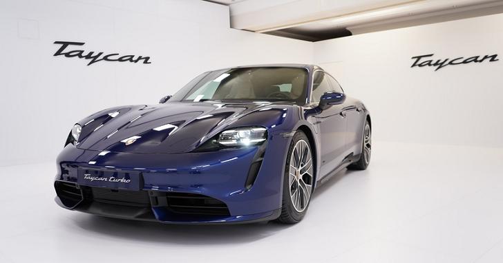 保時捷首部純電超跑!Porsche Taycan 亞洲發表會直擊!