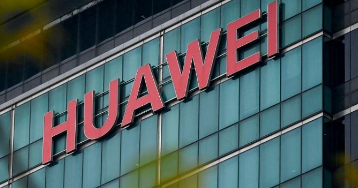 中國教授被指幫華為去加州科技公司偷技術,華為指美方選擇性辦案