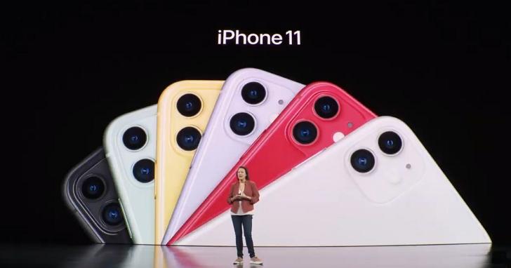 6 種顏色的 iPhone 11 發表,售價699美元,配置超廣角雙鏡頭、搭載 A13 仿生晶片提升效能與續航力