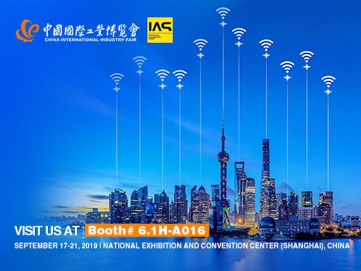 威剛工控將於2019年中國國際工業博覽會展示工控存儲新品與DDR4 2666記憶體