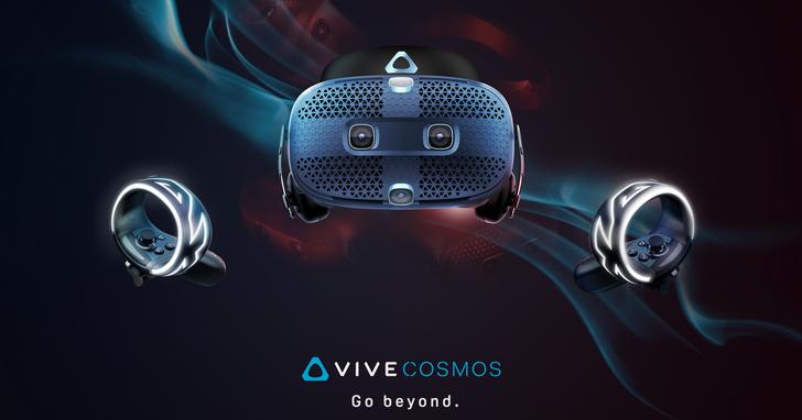 HTC正式發布VIVE COSMOS,全新VIVE Reality System同步亮相