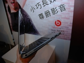 HP Pavilion dm1 筆電,內建 Beats 音效心動上市