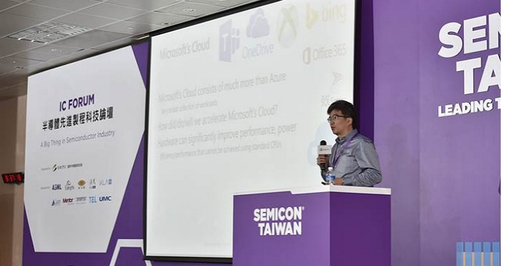 台灣微軟三箭齊發 打造半導體產業未來工廠