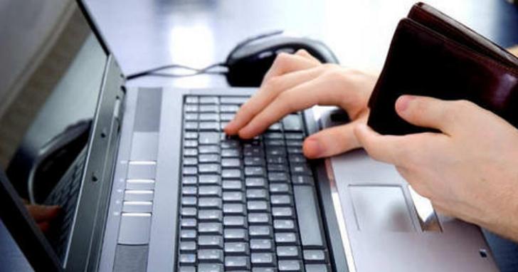 趨勢科技點出歐洲最新銀行法規,可能讓網路駭客對金融服務機構及客戶的攻擊大幅增加
