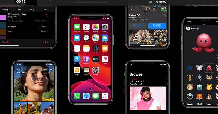 買了 iPhone 11 系列快升級 iOS 13.1!修正多項錯誤、AirDrop 傳檔更精準、升級捷徑與地圖功能