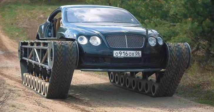 履帶款的賓利看過沒有!Bentley Continental GT 是戰鬥民族的浪漫