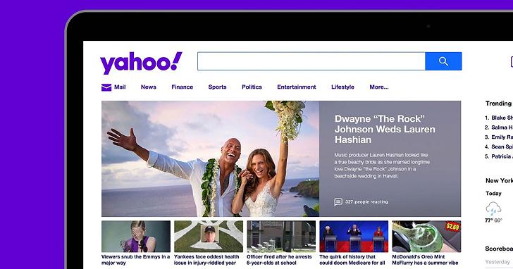 Yahoo 又換新 Logo 了!字元加粗、全部小寫,紫色成唯一識別