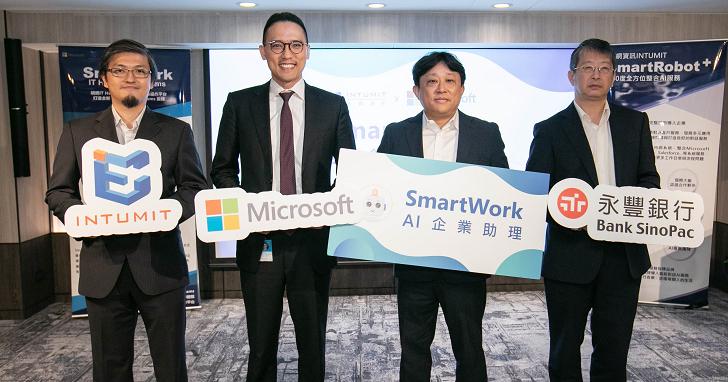 用 AI 減輕企業 IT 負擔,碩網資訊與微軟共同發表「SmartWork」企業助理,深度結合 Teams 與 Office 365