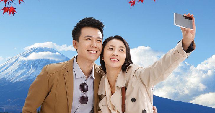 遠傳「日本漫遊旅遊包」一包3享:漫遊上網吃到飽+機場接送+寵物旅館優惠