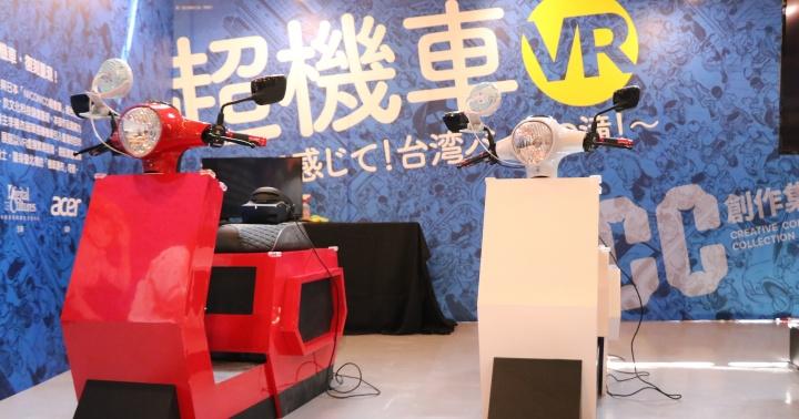 體驗「一級玩家」裡的世界!2019 文化科技論壇於華山登場,透過 VR 登月球、一睹 8K 立體影像