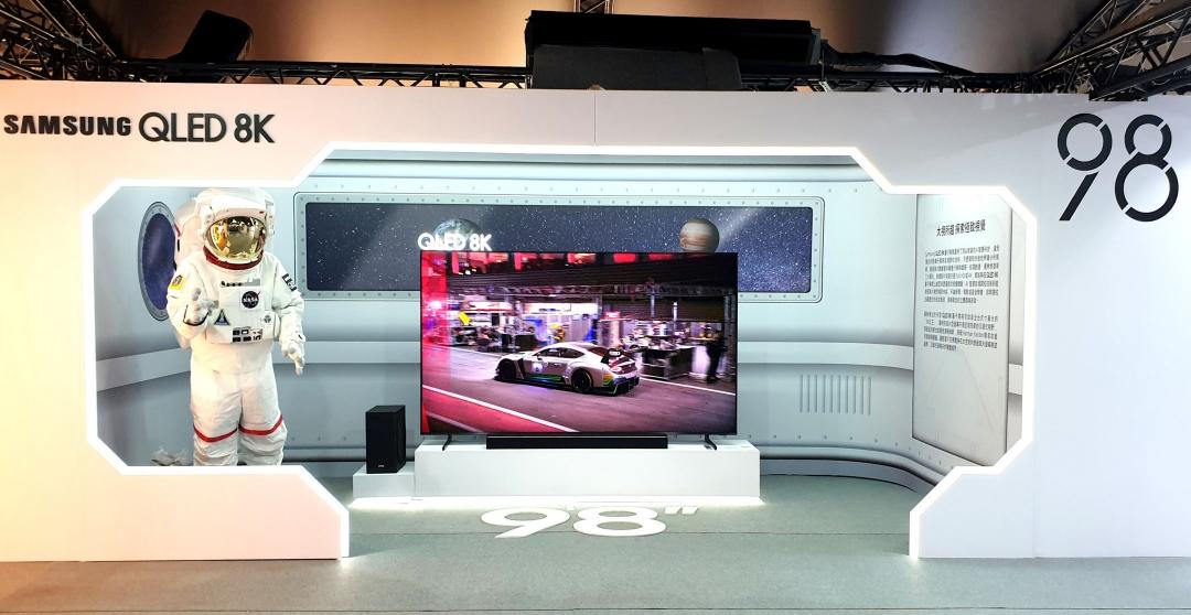 近距離欣賞 8K 電視!三星在台中打造 QLED 8K 量子電視體驗展