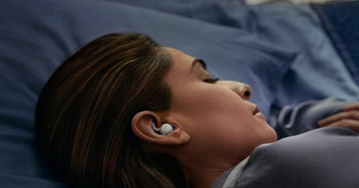 Bose Sleepbuds遮噪睡眠耳塞因電池問題宣布停產,官網:「購買者可退回並全額退款」