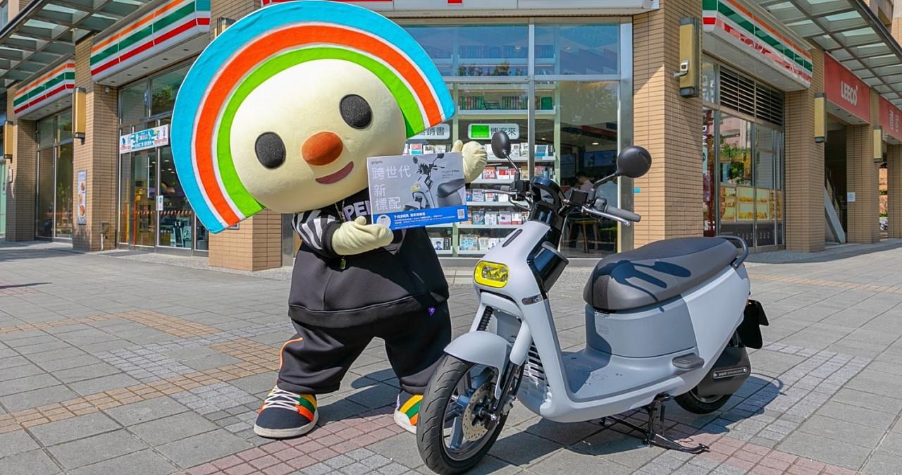 Gogoro 與 7-11 獨家合作,在門市就可以預購 Gogoro 3「芝麻灰」新色款