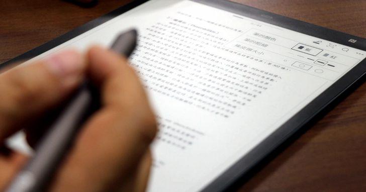 別說電子書不能摔,10.3吋配有手寫筆的的mooInk Pro電子閱讀器實測、實摔給你看