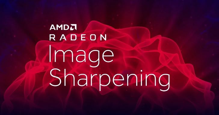 Radeon Image Sharpening動手玩,效能與畫質的划算交易