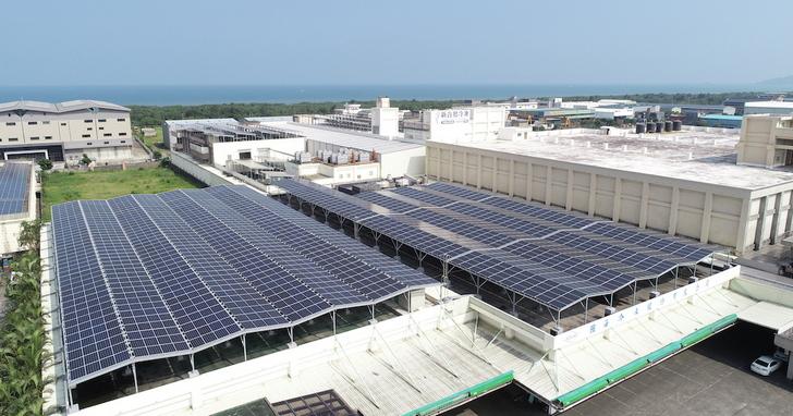 永鑫能源協助企業再生能源發展,今年開發國海冷凍、星展銀行、先進複材太陽能案場