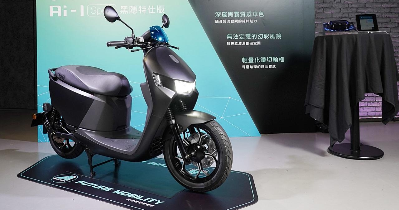 宏佳騰與亞太電信共推智慧電車方案,購車最高折 27,000 元,Ai-1 Sport 黑隱特仕版同步發表