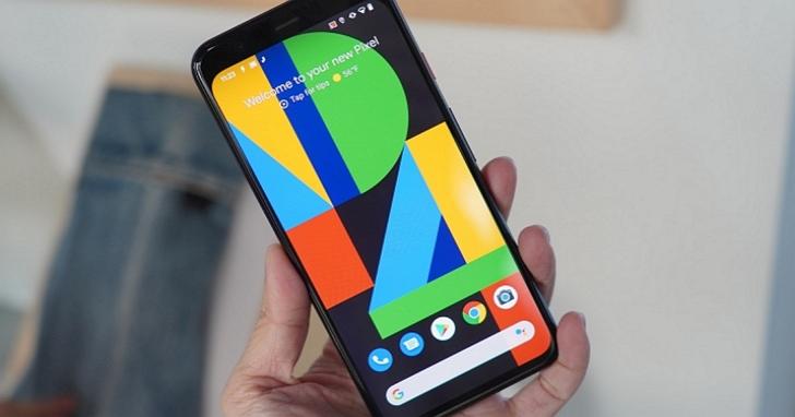買Pixel再也沒「特權」:買 Pixel 4 給你的Google相簿免費福利、就連買iPhone的人也一樣能享有