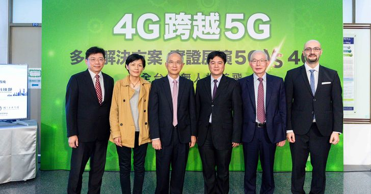 亞太電信攜手交大,展演最新5G應用整合成果