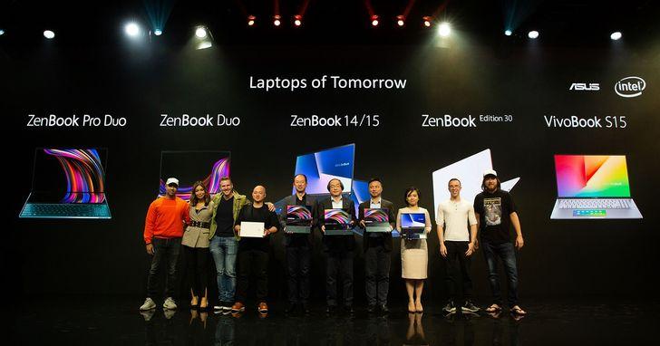 華碩攜手國際頂尖內容創作者,於雪梨推出最新ZenBook系列筆電