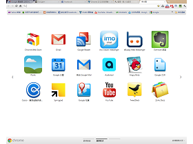 Chrome 15 正式版現身,應用程式介面改變看得見