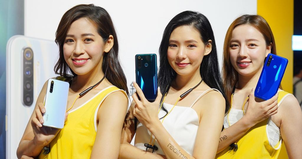 realme 三款高 CP 值新機登場,頸掛耳機、手機殼同步登台