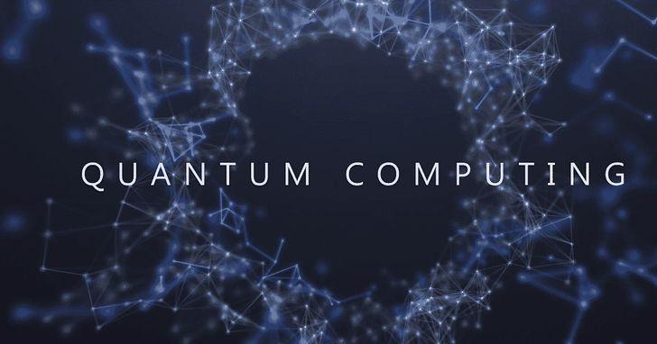 Google「量子優越性」論文正式發表,量子計算到底是什麼?