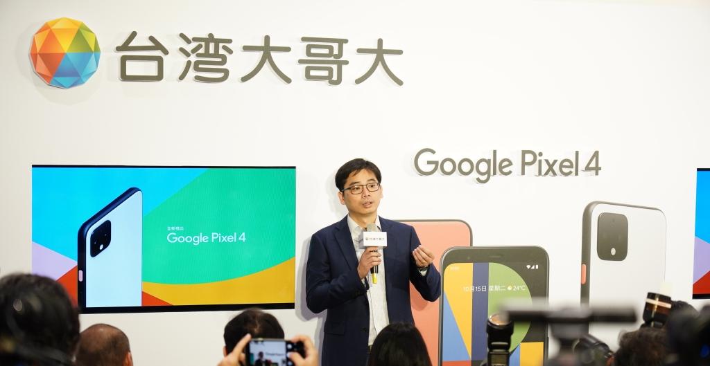 Pixel 4 即日起開賣,台哥大指定資費手機 8,000 元帶回家