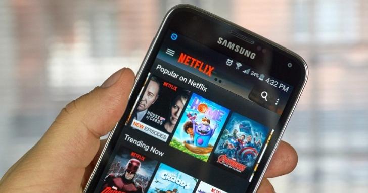 Netflix打算推只要台幣120元的超便宜行動訂閱方案:只能在一台手機看、還只有480p 你會想看嗎?