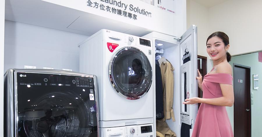 LG 智慧家庭體驗館開幕,可現場洗衣、烘衣,體驗再送咖啡券