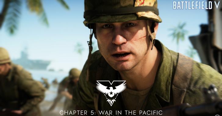 《戰地風雲5》重磅回歸!10/31「第五章:太平洋戰爭」帶領玩家重返戰場