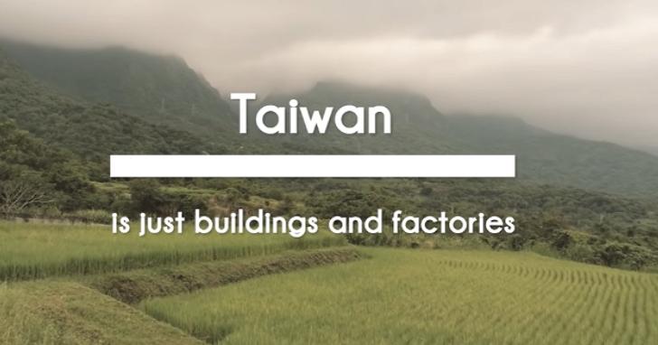 「不要去台灣」影片吸睛10萬人,網友反讚:拍得太好