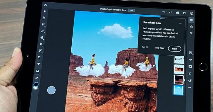 終於來了!Photoshop iPad 版正式上架App Store