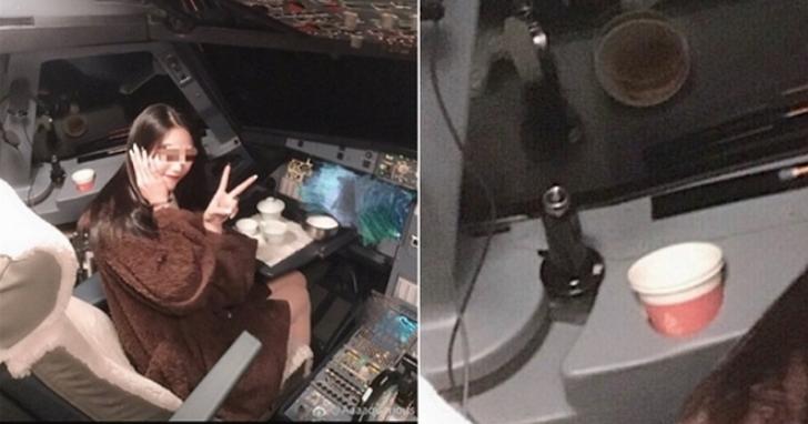 進入中國客機駕駛艙女性遭肉搜為旅遊學院專科學生,航空公司總經理、維修副總、安全總監全被處分