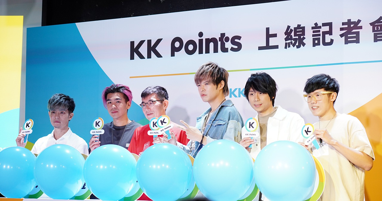 KKBOX 推出整合服務 KK ID、KK Points,老會員優先享有點數回饋