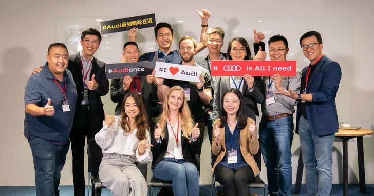 Audi舉辦AIA加速反饋工作坊,增強新創團隊深度交流