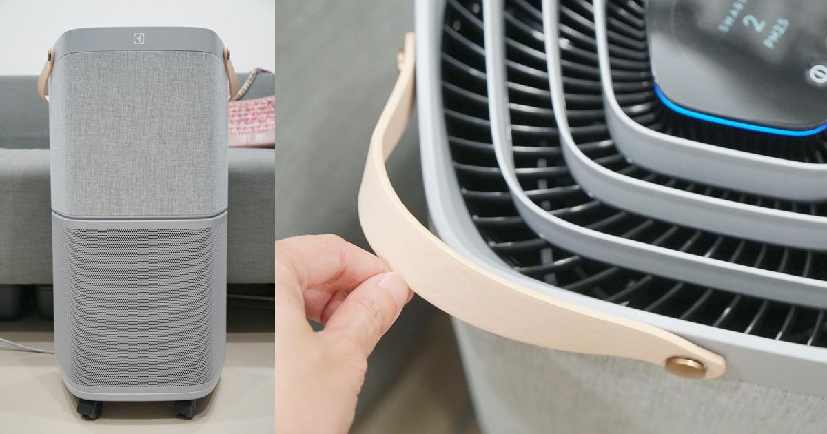 最美的空氣清淨機,伊萊克斯 Pure A9 動手玩
