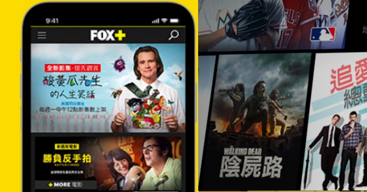 FOX+ 無預警宣布網站、APP收攤,未來只能透過 MOD 和有線電視台訂閱