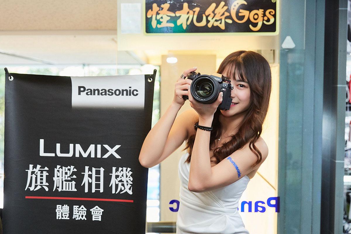 Panasonic LUMIX 2019 年 6K 專業錄影旗艦全幅相機 DC-S1H 體驗會直擊報導