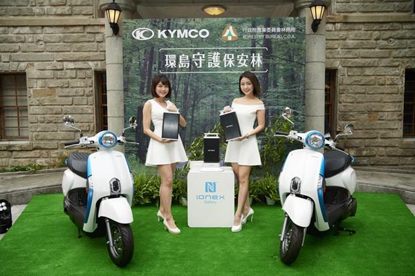 KYMCO攜手行政院農業委員會林務局,帶頭守護台灣保安林,捐贈林務局18輛智慧電動車零排放擔任全台森林保護者