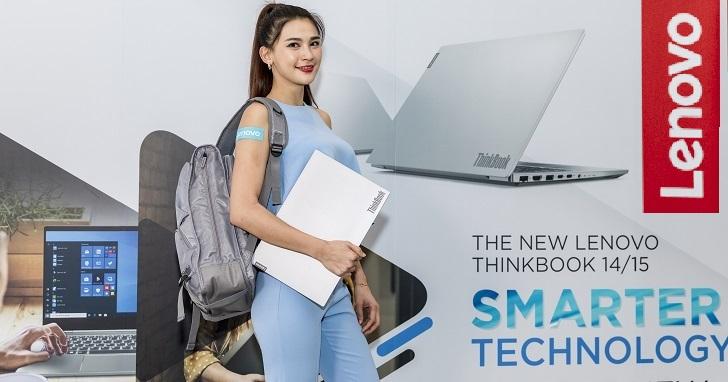 Lenovo ThinkBook 14 /15 上市,售價 28,900 元起、全球 5 年保固