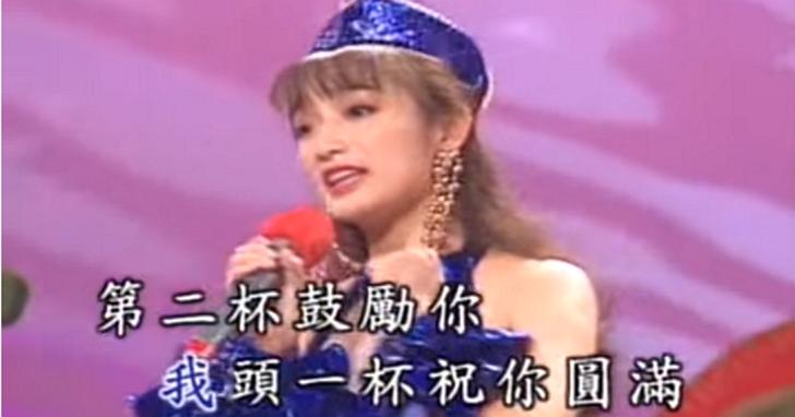 家庭卡拉OK簡史:為什麼當年的伴唱帶裡總都要跳國標舞、都有泳裝美女?