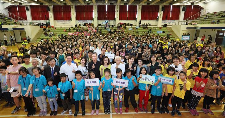 濱海小學堂 2019 聯合相見歡,史上最多的「直播主」與偏鄉學童年度聚會